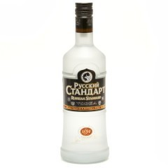 PETACA VODKA RUSSIAN STANDARD 0.50 L. - Vodka de Rusia
